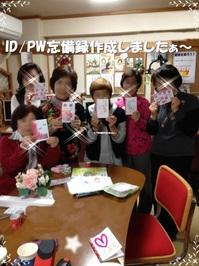 isojima4.jpg
